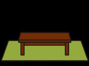 カーペット・座卓